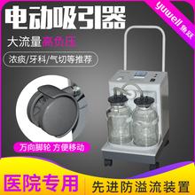 دستگاه ساکشن دو شیشه
