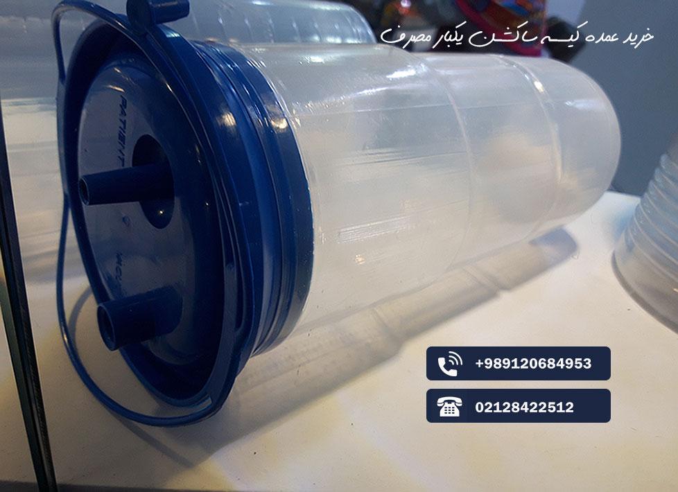 تولید کننده کیسه ساکشن یکبار مصرف